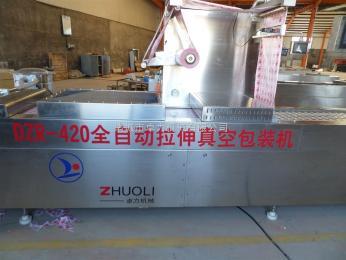 RZ-420/520型全自动拉伸膜真空包装机模具自动成型模具