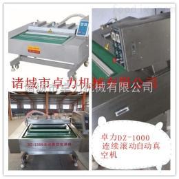 DZ-1000酱菜滚动式真空包装机