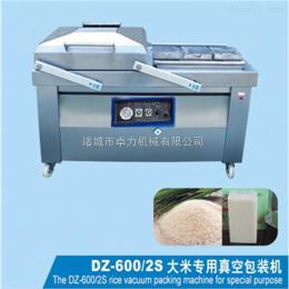 DZ-600/2S型卓力大米砖真空包装机