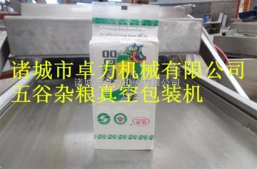 面粉真空包装机
