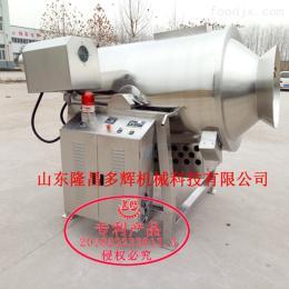 隆昌生产销售滚筒炒锅 电加热全自动不锈钢搅拌锅 五谷杂粮炒熟锅