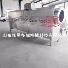 LC-800隆昌瓜子连续式滚筒炒锅