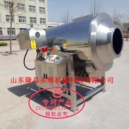 全自动芝麻炒锅 自动控温滚筒炒锅 电磁加热 物料搅拌均匀