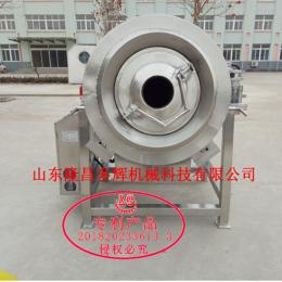 LC-600全自动电磁滚筒炒锅厂家