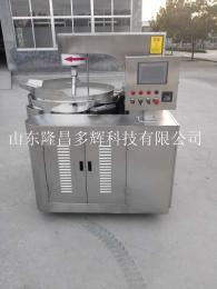 LC-200电磁加热行星搅拌锅