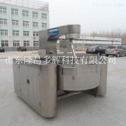 LC-200牛肉醬電磁行星炒鍋廠家