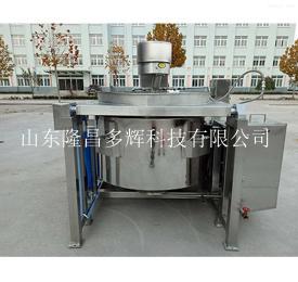 油面筋自動攪拌鍋
