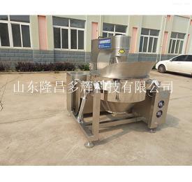 LC-100全自动电加热行星搅拌炒锅价格