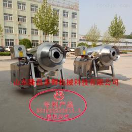 LC-900滚筒炒锅厂家直销炒青稞全自动电磁滚筒芝麻炒锅