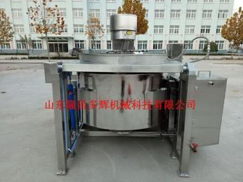 廠家定做油面筋加工設備 油面筋自動攪拌鍋 型號可加工定制