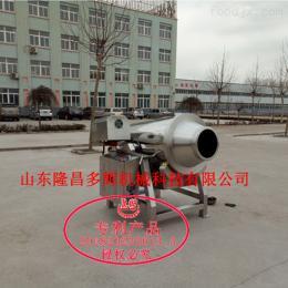肉松炒锅 电加热全自动滚筒搅拌锅