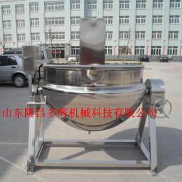 蒸汽直立搅拌锅厂家