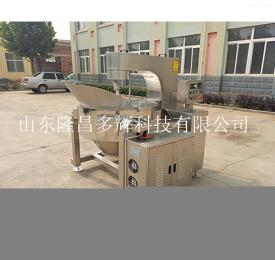 LC-200电磁爆米花机厂家