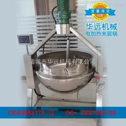 电加热搅拌夹层锅价格