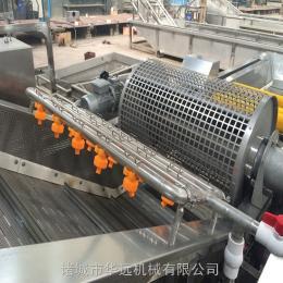 QX-5200供应红薯清洗机 全自动连续式清洗风干流水线 洗菜机商用