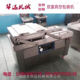 DZ-600华远食品用真空包装机 供应小食品包装设备