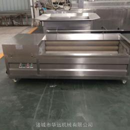 MS-1500供应专业毛刷清洗机设备