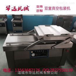 DZ-600鲜食玉米真空包装机 供应食品包装机械设备