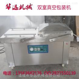 DZ-600直供 油炸食品真空包装机