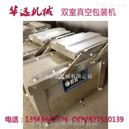 DZ-600豆腐干真空包装机小食品包装机 休闲食品包装机械