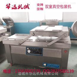 DZ-600热销大块牛肉真空包装机 肉类包装设备