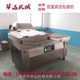 DZ-600热销果脯真空包装机 厂家定制
