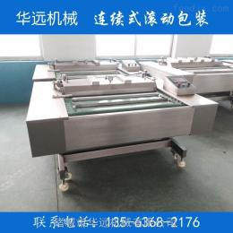 DZ-1000热销 豆腐皮自动拉伸膜真空包装机