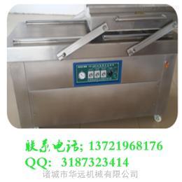 DZ-600热销600型食品真空包装机 厂家直供