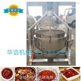 专业生产电加热夹层锅 不糊锅底的食品搅拌锅