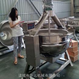 廠家直銷電加熱不糊鍋醬料攪拌炒鍋 可控溫夾層鍋