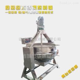 厂家直销电加热导热油夹层锅 电加热管加热设备