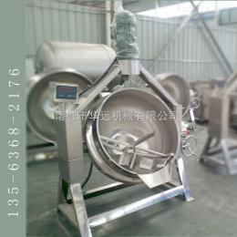 电加热搅拌夹层锅 大型商用电炒锅 馅料炒锅批发厂家
