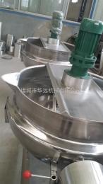 直销电加热牛奶蒸煮夹层锅 奶油脂提炼搅拌锅