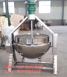 豆制品蒸煮锅 黄豆绿豆蒸煮设备 电加热夹层锅