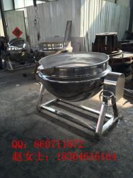 中药熬制锅 电加热夹层锅 刮底搅拌夹层锅