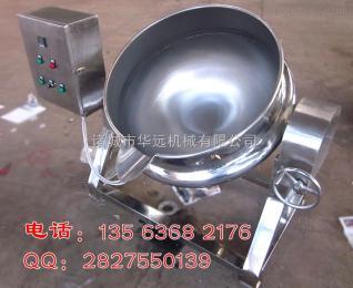 辣椒酱生产设备 蒜蓉酱夹层锅 燃气夹层锅