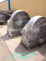 300供应300升夹层锅,燃气炒锅,半自动炒菜机