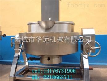 600酱料搅拌炒锅,蒸汽立式夹层锅,松香锅