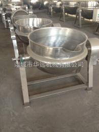 100L可倾式搅拌夹层锅,搅拌夹层锅