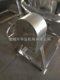 不锈钢夹层锅,300L燃气夹层锅