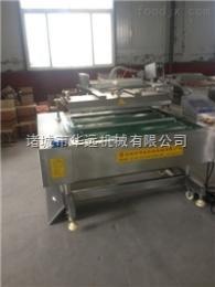 DZ-1000肉类包装机用什牌子的好华远1000型食品真空包装机