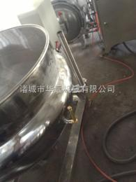 五香花生米蒸煮夹层锅,蒸汽夹层锅