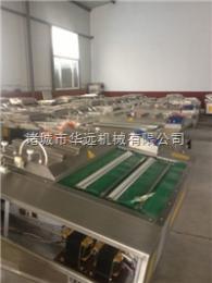 全自动海产品真空包装机,1000型真空包装机