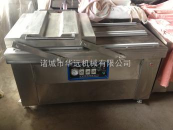 双室食品包装机,大米800/2S真空包装机