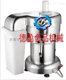 DY-G120东莞德盈DY-G120小型苹果打汁机、餐馆使用打柠檬汁