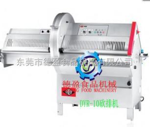 DY565肉类加工设备带骨切肉机