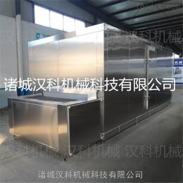 HKSD-100烧麦、汤圆、水饺、包子速冻机