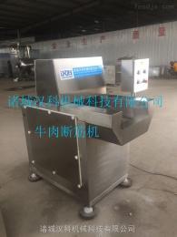 HKDJ-240240型全自動五香羊肉斷筋機