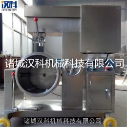 DJ-200肉丸打浆机 变频打浆机 高速打浆机