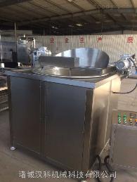 DYZ-1500全自动搅拌油炸机 豆类产片搅拌油炸机